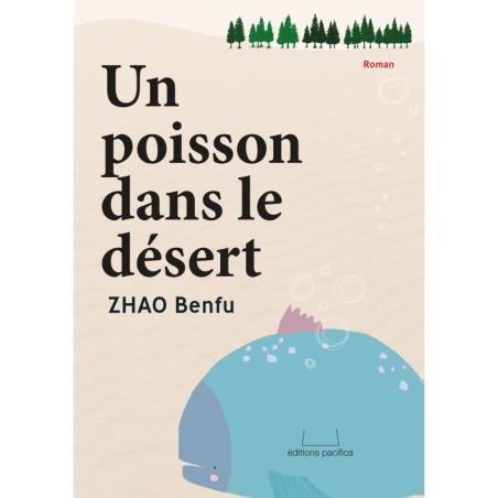 Les récits des travailleurs chinois pendant la Première Guerre mondiale en France