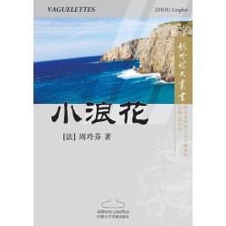 Economie française - 谈当前的法国经济