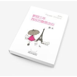 chroniques-couv