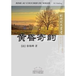 Suite en Jarre Majeure - 古坛大调组曲