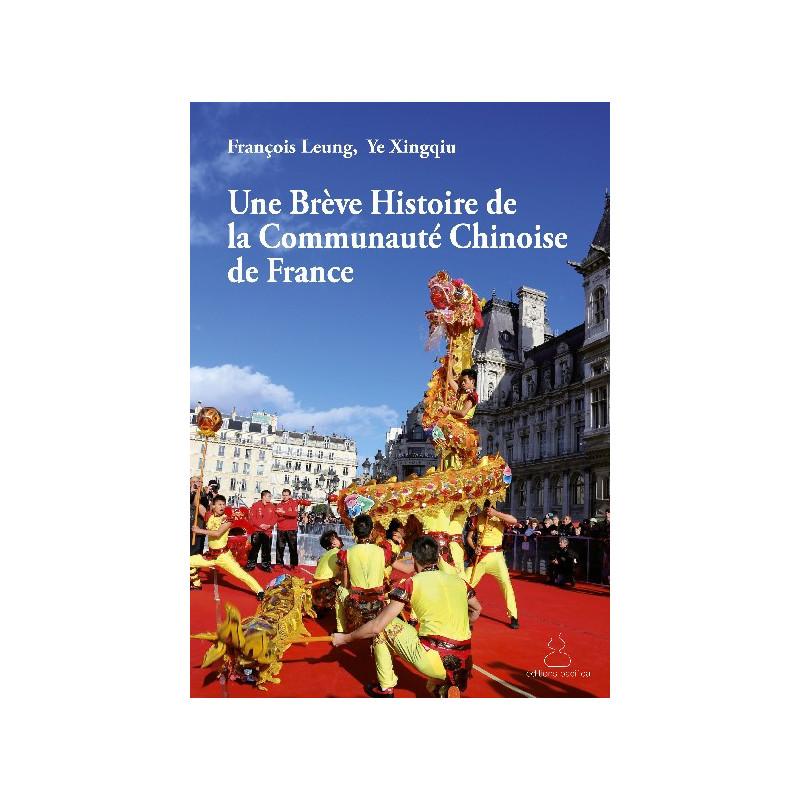 Brève Histoire de la Communauté Chinois en France - 法国华侨华人社会发展简史