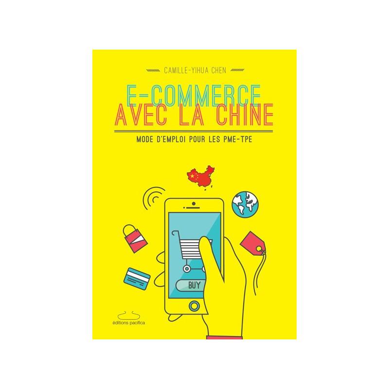 解密千古人豪刘基 - Décrypter Liu Ji
