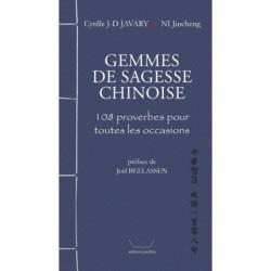 洪嫚诗词选 (黄浦江—塞纳河 )
