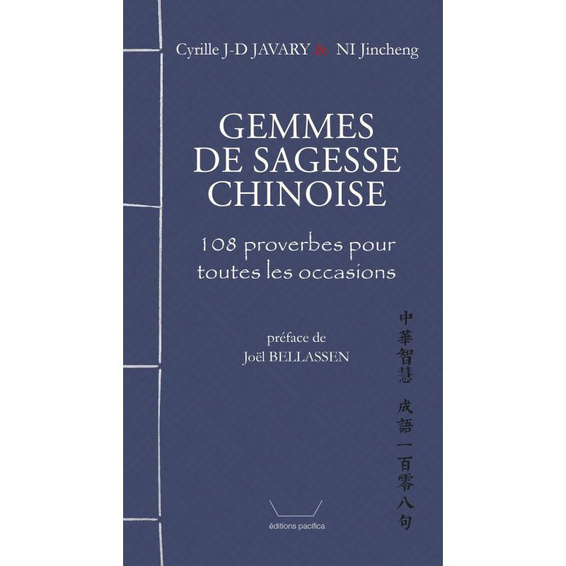 Recueil de poésie de Hong Man