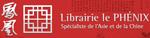 logo librairie phénix